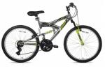 Northwood's Aluminum Full Suspension Bike 2